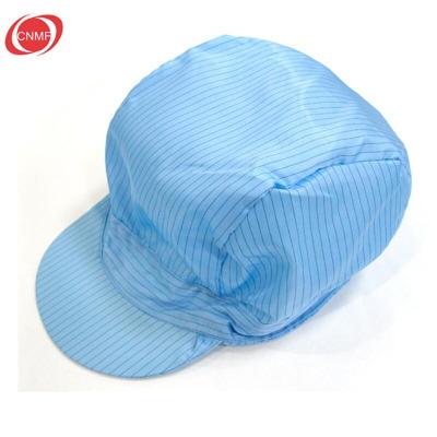 谋福 CNMF8524防静电帽蓝色(单位:顶)