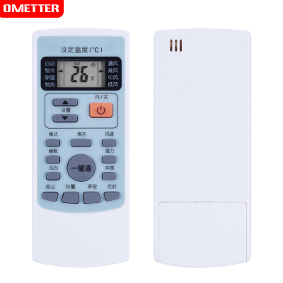 OMETTER 惠而浦空調遙控器YKR-H/409 ASC/ASH-80/90/110/120VN2/VN3 遙控器