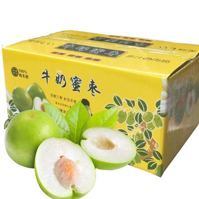 【礼盒】台湾青枣 牛奶枣 青枣15个(拍2件合发1个礼盒装)偶数件发货