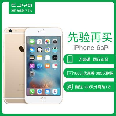 減100元【二手9成新】Apple 蘋果iPhone6s PLUS 全網通 64GB 土豪金色 國行 4G手機