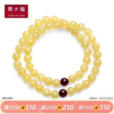 周大福简约时尚琥珀石宝石手链/手串V111714