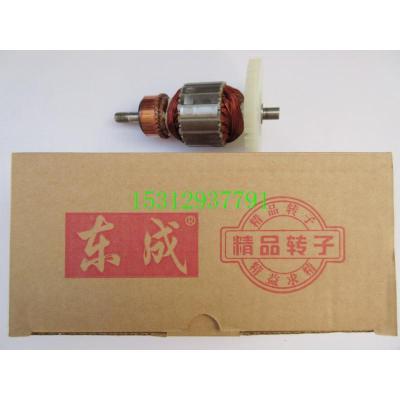 東成S1T-FF-100X610砂帶機轉子定子 配木田9403帶式砂光機 轉子1個