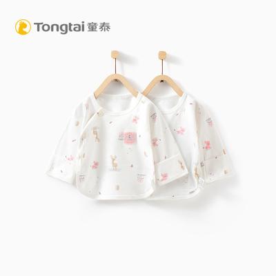 童泰嬰兒純棉側開半背衣0-3個月寶寶半背內衣2件裝