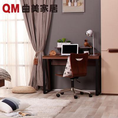 QM曲美家具家居 書房套餐 書房寫字臺轉椅 書房家具電腦桌椅子套餐 簡約現代木質 書房家具套裝