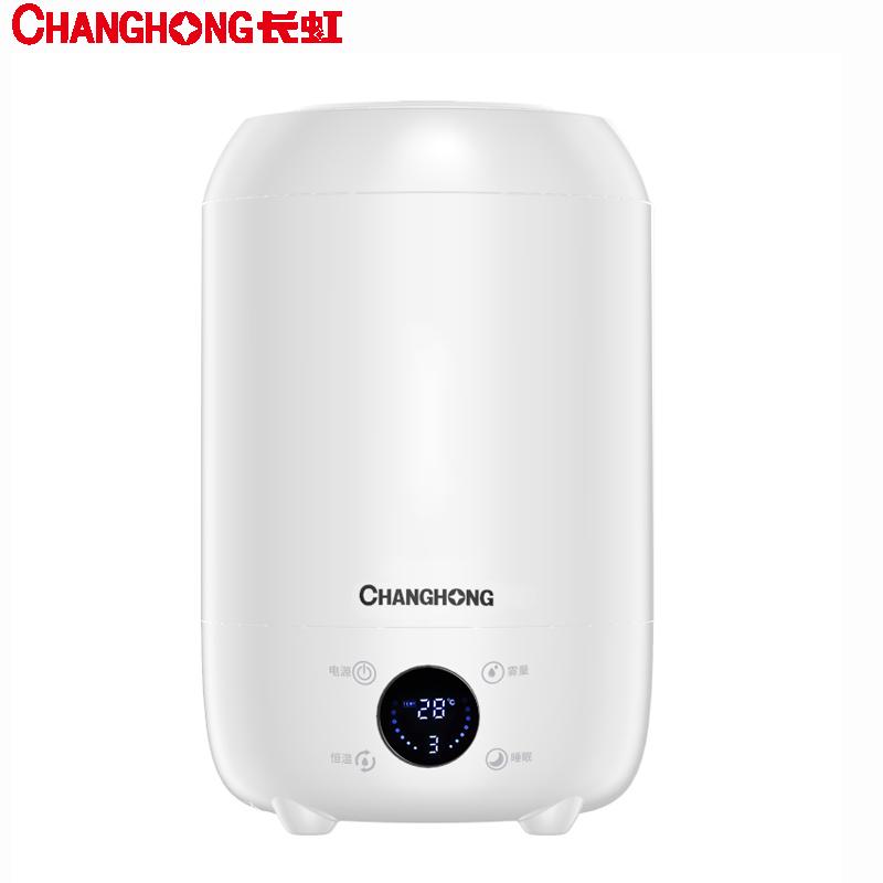 长虹(CHANGHONG)加湿器 JS28-Q01智能款