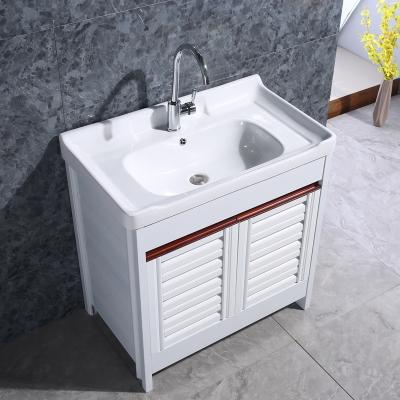 太空铝洗衣柜陶瓷洗衣盆带搓板阳台洗衣池室外落地柜洗手一体台盆 90厘米洗手柜【含龙头下水】 抖音