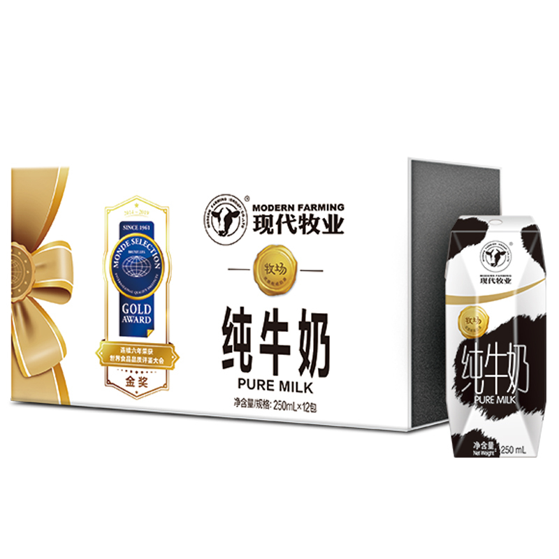 现代牧业 纯牛奶礼盒精装 250ml*12盒