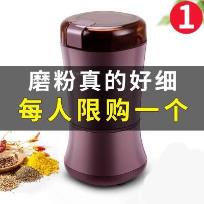 磨豆機電動咖啡豆研磨機家用小型粉碎機玉米五谷雜糧咖啡機磨粉機定制 磨豆機【醬紫色】(收藏加購優先發貨)