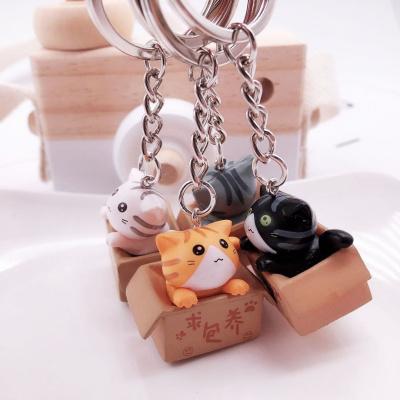 韓版可愛求小貓咪鑰匙扣創意迷你玩偶學生 ins少女心包包掛件