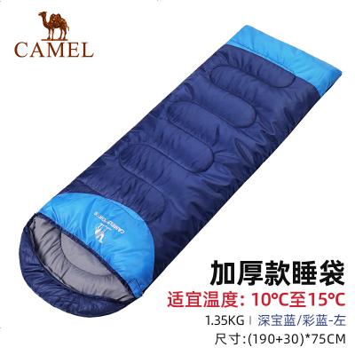 成人睡袋户外旅行冬季加厚保暖大人露营防寒男女单人隔脏睡袋