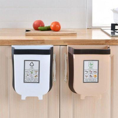 折疊懸掛垃圾桶家用廚房櫥柜壁掛式分類車載廁所客廳衛生間紙簍 小號顏色隨機(無贈品)