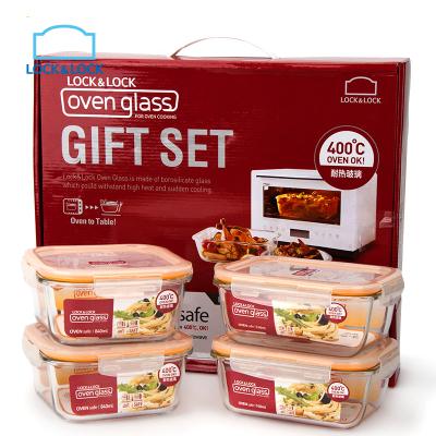 樂扣樂扣(lock&lock)耐熱玻璃套裝保鮮盒飯盒微波爐 便當盒長方形 四件套LLG429S003