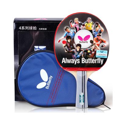 蝴蝶(Butterfly)乒乓球成品拍四星直拍/横拍403双面反胶5层底板反胶正胶皮组合单拍 内附拍套
