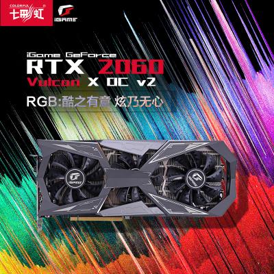 七彩虹iGame GeForce RTX 2060 Vulcan X OC V2 GDDR6 6G電競游戲顯卡