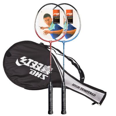 红双喜/DHS羽毛球拍2支装对拍家庭情侣装羽拍含拍套送6球2手胶