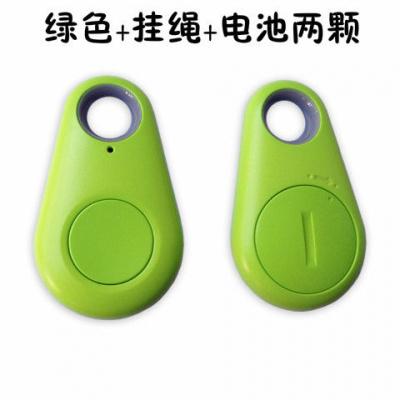 【官方授權】藍牙防丟器水滴智能雙向報警手機鑰匙錢包尋物定位創意自拍遙控器 水滴款【綠色】送掛繩+電池2顆