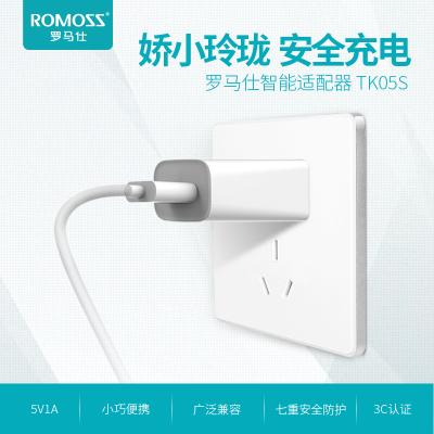 罗马仕(ROMOSS)TK05S手机电源充电器苹果华为小米Vivo小巧便携单口USB充电头适配器