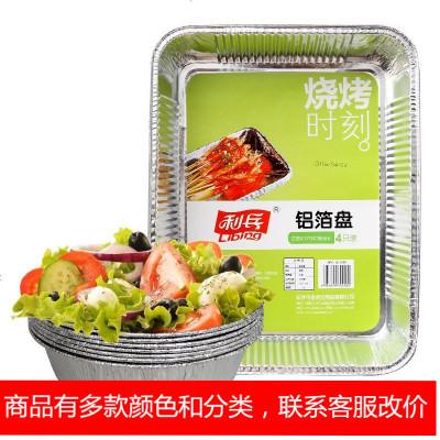 烤锡箔纸盘 烘培盒子家用烤鱼铝箔纸盘厨房加厚锡纸盒烤箱烧