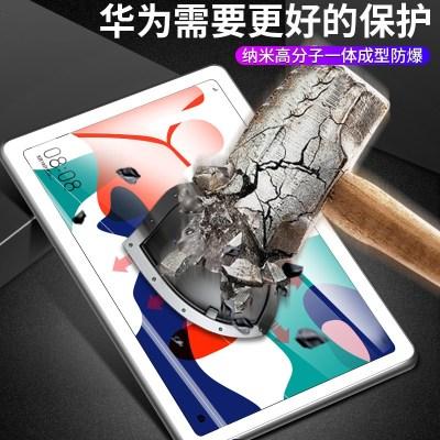定金華為 Matepad 10.4寸 matepad-10.4寸 全屏防爆鋼化膜【超清2片裝】★送貼膜神器matepad