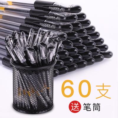 现代美(xdm)GP-009中性笔0.5mm大容量黑色签字笔碳素笔水性笔学生用笔芯办公文具用品12支/盒