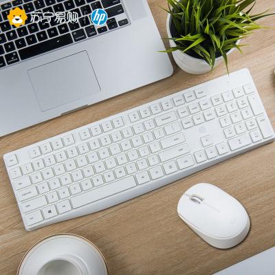 惠普(HP)CS10無線鍵盤鼠標套裝 筆記本臺式電腦通用辦公鍵鼠套裝 白色