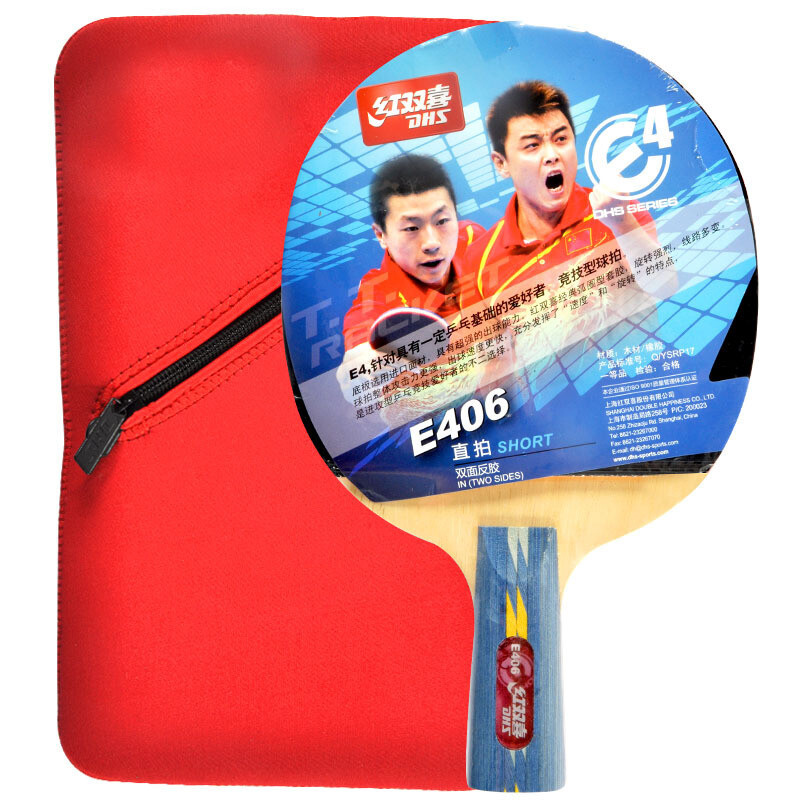 DHS брэндийн ширээн теннисний цохиур  E- E406 улаан өнгө