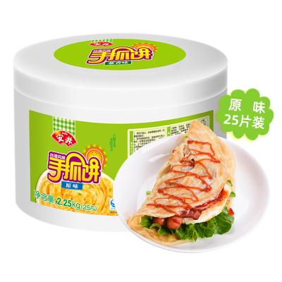 安井 4.5斤手抓餅原味25片 家庭裝 速食早餐每片90g煎餅手撕餅 速凍面食