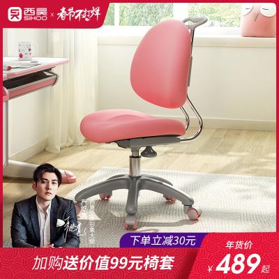 西昊sihoo人体工学儿童学习椅 学生椅子家用 升降课桌椅坐姿矫正靠背写字椅K32现代简约
