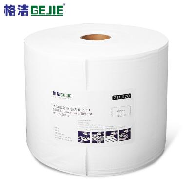 格洁 710070 X70多功能高效擦拭布 30cm×35cm×800张/卷×1卷/箱 加厚型 吸油吸液 可配合溶剂使用