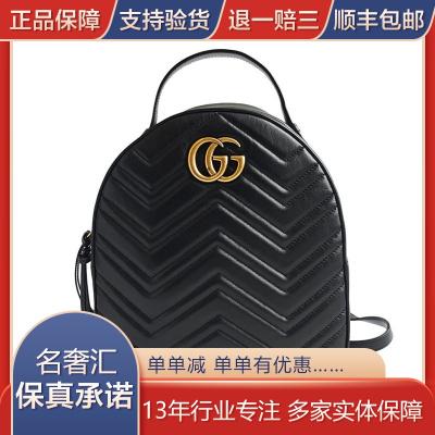【正品二手95新】古馳(GUCCI)GG Marmont 女士黑色牛皮雙G LOGO 斜紋雙肩包 箱包