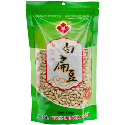 精選白扁豆500g袋藥食同源煮粥煲燙祛濕