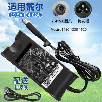 適用適用戴爾N7010 N5010 M4110筆記本15R超薄電腦電源適配器充電器線