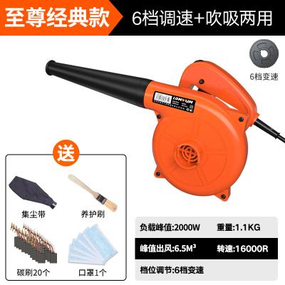 鼓風機大功率工業強力除塵器小型家用電腦清灰吹風除塵吸風機 橙色大功率6檔至尊實用款+送除塵套裝