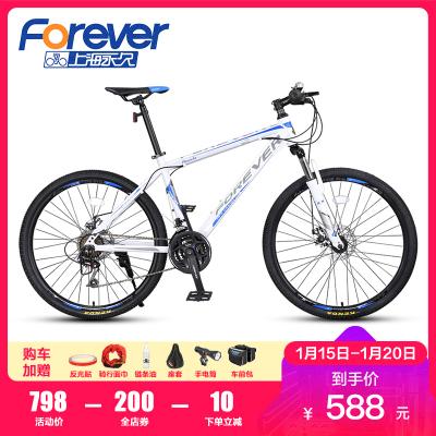 永久24速27速24寸26寸27.5寸山地自行车双碟刹减震赛车山地车男女式学生单车铝合金车架