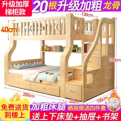 【送2張床墊】特價上下床 雙層床高低床全實木成年母子床上下鋪木床大人兒童床子母床巧媽媽