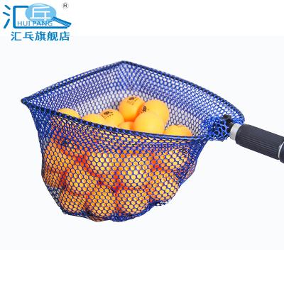 匯乓 乒乓球發球機專用 撿球器 撿球網 3節可伸縮 撿球器 拾球網