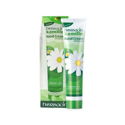 Herbacin进口德国小甘菊护手霜 男女通用滋润保湿 补水防裂 嫩肤保湿