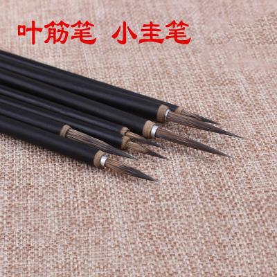勾線 葉筋毛筆 黑色木桿狼毫勾線筆 中號精工彩繪畫筆