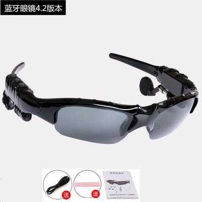 立体声听歌打电话蓝牙眼镜男女通用运动户外智能无线偏光眼镜耳机 蓝牙眼镜【普通版】