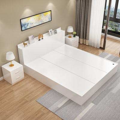 蒹葭現代簡約板式床1.5米榻榻米床1.2米1.8米雙人床高箱儲物床收納床