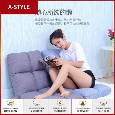 蘇寧放心購懶人沙發榻榻米可折疊單人床上電腦椅宿舍小沙發日式靠背椅A-STYLE家具