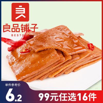 【任選】良品鋪子 豆干零食 麻辣薄豆干 160gx1袋裝 麻辣味素食麻辣零食豆腐干辣條味休閑食品