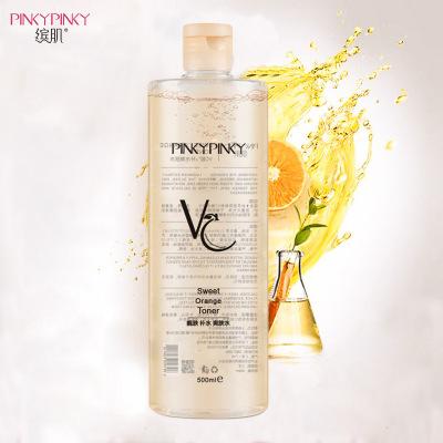 vc爽膚水500ml 女士收縮毛孔補水保濕控油柔膚水 提亮膚色化妝水 繽肌大容量溫和不過敏