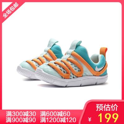 NIKE男女小童休閑鞋2019新款時尚撞色毛毛蟲一腳蹬跑步運動鞋CK0245