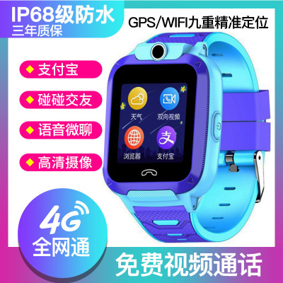 咕咪兔(OUTMIX)新款全网通儿童智能手表视频通话定位手表零钱支付GPS定位防水儿童手表定位多重定位