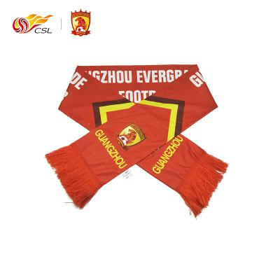 中超CSL聯賽官方正品  廣州恒大印花圍巾---上PP體育看中超購正版 邊看邊買暢享一夏