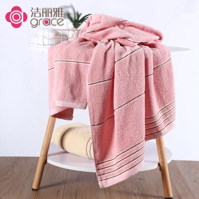 潔麗雅純棉條紋素色浴巾柔軟親膚140*70cm