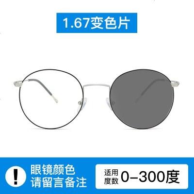 防蓝光防辐射眼镜可配近视男女护眼圆框架抗蓝光护眼目平光眼睛潮