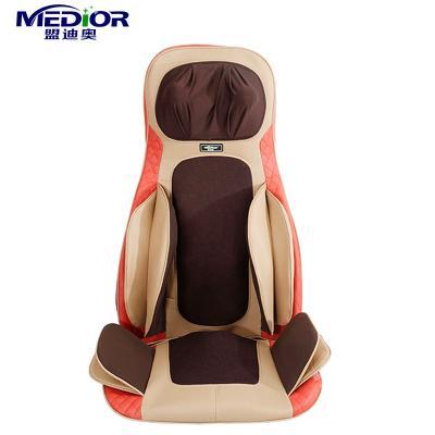 盟迪奥(Mondial)按摩垫 80198 按摩器多功能全身振动揉捏按摩颈部腰部肩部车家两用恒温热敷 车载椅垫