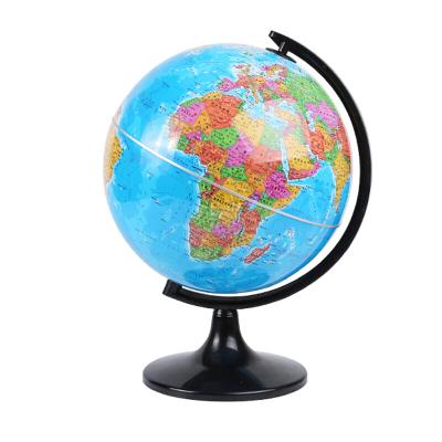 晨光(M&G)ASD99825 AR智能地球儀直徑25cm旋轉世界地球儀學習辦公教學儀器地理旋轉地球儀學生兒童書房擺件